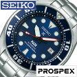 [2017年1月27日販売開始]セイコー 腕時計 [ SEIKO時計 ]( SEIKO 腕時計 セイコー 時計 ) プロスペックス ( PROSPEX PADI ) メンズ/腕時計/ブルー/SBDC049 [メタル ベルト/メカニカル/機械式/自動巻/正規品/ダイバー/シルバー/限定 1000本/シルバー/ネイビー][送料無料]