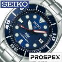 [2017年1月27日販売開始]セイコー 腕時計 [ SEIKO時計 ]( SEIKO 腕時計 セイコー 時計 ) プロスペックス ( PROSPEX PADI...