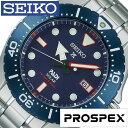 【5年延長保証】【正規品】 セイコー プロスペックス 腕時計 [ SEIKO PROSPEX 時計 ] メンズ ブルー SBDJ015 [ メタル ベルト ソーラー ダイバー シルバー 限定 1800本 シルバー ネイビー ]