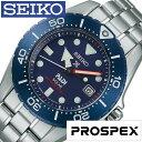 【5年延長保証】【正規品】 セイコー プロスペックス 腕時計 [ SEIKO PROSPEX 時計 ] メンズ レディース ブルー SBDN035 [ メタル ベルト ソーラー ダイバー シルバー 限定 1200本 シルバー ネイビー ]