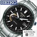 【正規品】【5年延長保証】 セイコー腕時計 ( SEIKO 腕時計 セイコー 時計 ) アストロン ( ASTRON ) メンズ腕時計 ブラック SBXB119 [ ブランド 防水 電波ソーラー 防水 ソーラー GPS 衛星 電波修正 メタル ベルト プレゼント シルバー ]