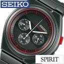 SEIKO腕時計 [ セイコー時計 ] SEIKO 腕時計 セイコー 時計 スピリットスマート ( SPIRITSMART ) [ 新社会人 卒業祝い 就職祝い 時計 ]