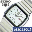 セイコー 腕時計 [ SEIKO時計 ]( SEIKO 腕時計 セイコー 時計 ) セイコー5 ( SEIKO5 ) メンズ ホワイト SNXK95JC [ 人気 海外モデル 正規品 ブランド 防水 メタル ベルト 機械式 自動巻き メカニカル シルバー SNXK95J1 ]