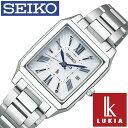 セイコー ルキア 腕時計 [ SEIKO LUKIA 時計 ] レディース シルバー SSVW097 [ ソーラー電波 ビジネス シック シルバー メタル ベルト ]