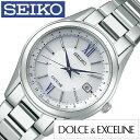 セイコー ドルチェ&エクセリーヌ 腕時計 [ SEIKO DOLCE&EXCELINE 時計 ] レディース シルバー SWCW115 [ ブランド ソーラー電波時計 防水 メタル ベルト プレゼント ]
