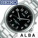 【正規品】【5年延長保証】 セイコー腕時計 ( SEIKO 腕時計 セイコー 時計 ) アルバ ( ALBA ) メンズ レディース腕時計 ブラック AEFY501 [ ブランド おすすめ オススメ 防水 電波ソーラー 防水 ソーラー 電波修正 メタル ベルト シルバー ]