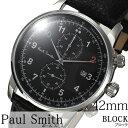 ポールスミス 腕時計 paul smith 時計 ポールスミス 時計 paul smith 腕時計 ブロック クロノ BLOCK CHRONO 42MM メンズ ブラック P10140 高級 トレンド ブランド オシャレ シンプル イギリス ギフト 革 レザー ベルト シルバー