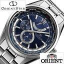 【5年延長保証】 オリエント 腕時計 [ ORIENT 時計 ] オリエントスター ワールドタイム ( ORIENT STAR WORLD TIME ) メンズ ネイビー WZ0071JC [ 正規品 ブランド 防水 メカニカル 機械式 自動巻 プレゼント メタル ベルト シルバー ]
