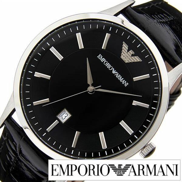 エンポリオ アルマーニ 腕時計 アルマーニ 時計 [ EMPORIO ARMANI ] エンポリオアルマーニ クラシック ( Classic ) メンズ ブラック AR2411 [ ブランド 高級 EA エンポリ 革 レザー ベルト シルバー ] [ 20代 30代 40代 50代 60代 ][ 父の日 ][ 誕生日 ][ ハイブリッドスタイルは各種プレゼント・ギフトに対応いたします! ]