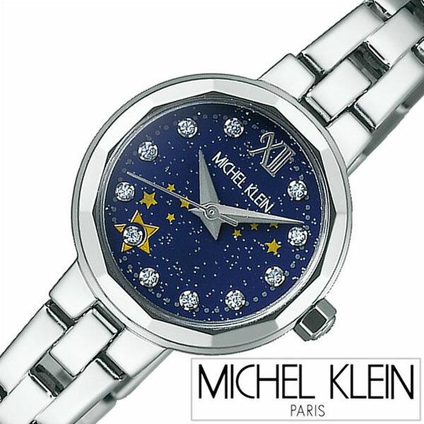 [5/26発売]【正規品】【5年延長保証】 ミッシェルクラン 腕時計 [ MICHELKLEIN 時計 ] レディース腕時計 ブルー AJCK720 [ 人気 正規品 ブランド 防水 メタル 限定 ギフト プレゼント シルバー SEIKO ] [ 20代 30代 40代 50代 60代 ][ 父の日 ][ 誕生日 ][ ハイブリッドスタイルは各種プレゼント・ギフトに対応いたします! ]