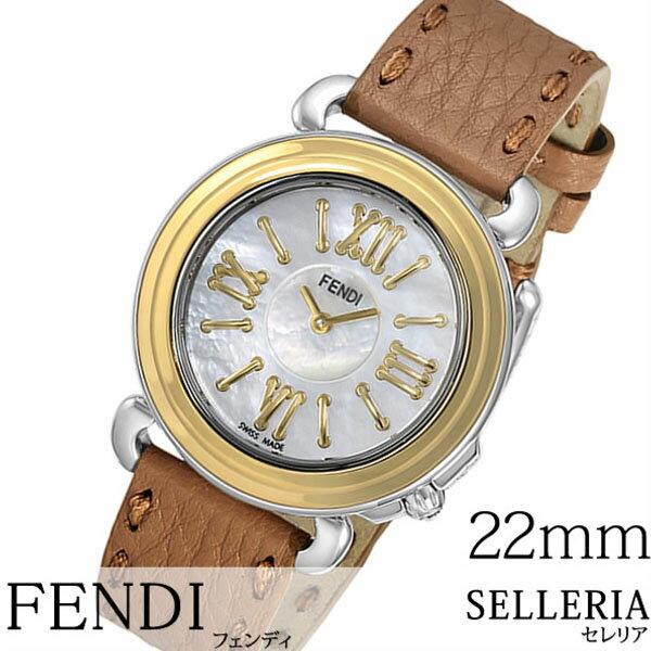 フェンディ 腕時計 [ FENDI 時計 ] セレリア ( SELLERIA ) レディース ホワイト FENDI-001 [ スイス製 イタリア  プレゼント  人気 ブランド ファッション おしゃれ ブラウン シェル レザー 革 ] [ 20代 30代 40代 50代 60代 ][ 父の日 ][ 誕生日 ][ ハイブリッドスタイルは各種プレゼント・ギフトに対応いたします! ]