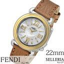 フェンディ 腕時計 FENDI 時計 フェンディ 時計 FENDI 腕時計 セレリア SELLERIA レディース ホワイト SET-FENDI-001 フェンディー スイス製 イタリア ギフト 人気 ブランド ファッション おしゃれ ブラウン シェル レザー 革 送料無料