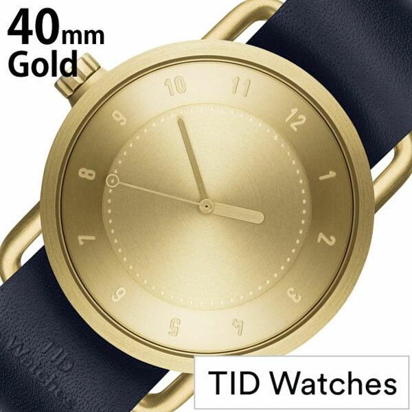 【正規品】【5年延長保証】 ティッドウォッチ 腕時計 [ TID Watches 時計 ] メンズ ゴールド TID01-GD40-NV [ 人気 ブランド 革 レザーベルト 北欧 シンプル ネイビー ] [ 20代 30代 40代 50代 60代 ][ 父の日 ][ 誕生日 ][ ハイブリッドスタイルは各種プレゼント・ギフトに対応いたします! ]