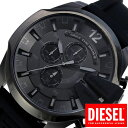 ディーゼル 腕時計 DIESEL 時計 ディーゼル 時計 D...