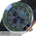ケンゾー 腕時計 KENZO 時計 ケンゾー パリス 時計 ...