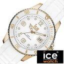 [当日出荷] 【延長保証対象】アイスウォッチ 腕時計 ICE WATCH 時計 アイス スタイル ( ICE style ) メンズ レディース ホワイト 00093..
