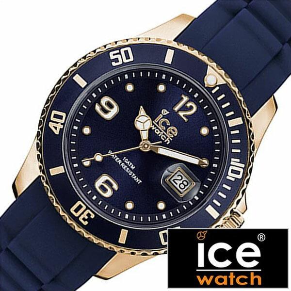 【正規品】 アイスウォッチ 腕時計 ICE WATCH 時計 アイス スタイル ( ICE style ) メンズ レディース ネイビー 000935 [ ラバー 限定 復刻 ベゼル 高級感 ゴールド ファッション ラグジュアリー ポップ プレゼント ]