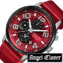 エンジェルクローバー 腕時計 AngelClover 時計 エンジェル クローバー 時計 Angel Clover 腕時計 ルーチェ LUCE メンズ レッド LU44SR..