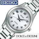 【5年保証対象】セイコー 腕時計 SEIKO 時計 セイコー...