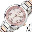 【5年保証対象】シチズン腕時計 CITIZEN時計 CITI...