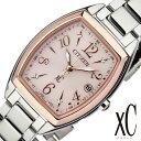 [当日出荷] シチズン 腕時計 CITIZEN時計 シチズン 時計 CITIZEN腕時計 クロスシー