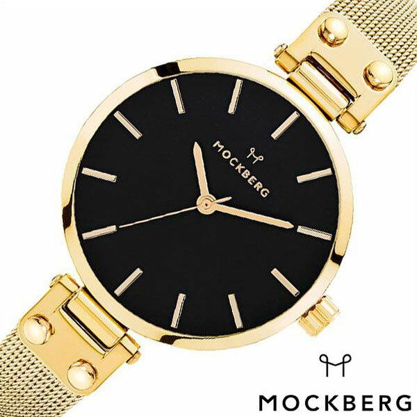 【5年保証対象】モックバーグ腕時計 MOCKBERG時計 MOCKBERG 腕時計 モックバーグ 時計 メッシュ Mesh Livia Petite Noir レディース腕時計 ブラック MO403 [ ブランド ペアウォッチ カップル ビジネス スーツ アクセサリー シンプル ラウンド ステンレス ゴールド ]