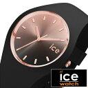 【延長保証対象】アイスウォッチ 腕時計 ICEWATCH 時計 ICE WATCH 腕時計 アイス ウォッチ 時計 アイスサンセット ミディアム ICE sunset medium メンズ レディース腕時計 ローズゴールド ICE-015748 [ 防水 ペアウォッチ グラデーション シリコン カジュアル おしゃれ ]
