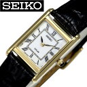 セイコー 腕時計 SEIKO 時計 SEIKO 腕時計 セイコー 時計 レディース腕時計 ホワイト SEIKOW-SUP250 [ 海外 限定 ブランド シンプル 上品 かわいい 軽い 防水 フォーマル ソーラー ブラック レザー 革 SOLAWAT ] [ プレゼント ギフト 新生活 ]
