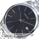 [あす楽]カルバンクライン 腕時計 CalvinKlein時計 Calvin Klein 腕時計 カルバン クライン 時計 タイム Time メンズ ブラック K4N21141 [ アナログ シルバー ブラック ck シーケー シンプル ファッション ビジネス ブランド ] [ プレゼント ギフト 新生活 ]