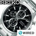 [当日出荷] セイコー 腕時計 SEIKO 時計 SEIKO腕時計 セイコー時計 ワイアード WIR...