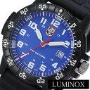 ミリタリーウォッチ ルミノックス 腕時計 LUMINOX 時...