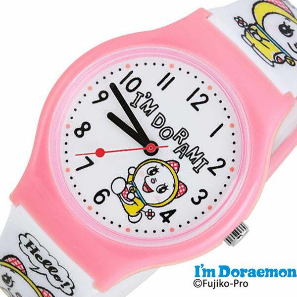 ドラえもん 時計 サンリオ 腕時計 Sanrio ドラえもん腕時計 かわいい時計 アイアム ドラえもん I'm Doraemon キッズ 子供 ホワイト SR-V21 [ グッズ キッズウォッチ ジュニア 子供用 男の子 女の子 孫 姪 甥 兄弟 姉妹 プレゼント ギフト キャラクター 入学 入園 ]