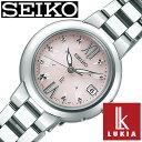 セイコー 腕時計 SEIKO 時計 SEIKO腕時計 セイコー時計 ルキア LUKIA レディース ピンク SSVW137 [ レディース腕時計 腕時計レディース..