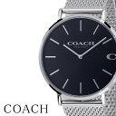 コーチ 腕時計 COACH 時計 COACH腕時計 コーチ時計 腕時計コーチ チャールズ Charles メンズ レディース メンズ レディース ブラック C..