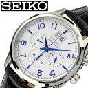 当日出荷 セイコー 腕時計 SEIKO 時計 メンズ ホワイト SPC155P1 人気 ブランド おすすめ 防水 革 牛革 レザー ベルト クロノグラフ 逆輸入 限定 社会人 スーツ 仕事 ビジネス かっこいい 上品 プレゼント ギフト 新生活