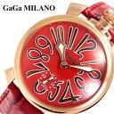 ガガミラノ 腕時計 GaGaMILANO 時計 マヌアーレ MANUALE ユニセックス メンズ レディース レッド GG-501113S