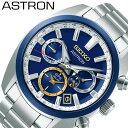 セイコー 腕時計 SEIKO 時計 アストロン デュアルタイム ノバク・ジョコビッチ 2020 限定モデル ASTRON メンズ ブルー SBXC045 [ 人気 ..