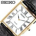 [当日出荷] セイコー 腕時計 SEIKO 時計 ユニセックス メンズ レディース ホワイト SUP880P1 [ 人気 ブランド おすすめ ビジネス ファ..
