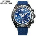 CITIZEN 腕時計 シチズン 時計 プロマスター PROMASTER メンズ ブルー CC5006-06L [ 正規品 人気 ブランド 電波時計 電波 GPS 衛星 エ..