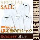 定番 白シャツ 長袖ワイシャツ 5枚セット [Yシャツ]サイズ種類豊富に品揃え!激安通販価格でお届けしますshirt-5set