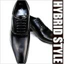 【あす楽対応】【訳あり箱つぶれ】レビューを書いて!セール特別価格!売り切れ御免! 4種から選べる! 大人気 ビジネスシューズ 激安通販価格 メンズ 紳士用 ビジネス 革靴 シューズ 多数お買い得価格で販売中! [ スーツ ]