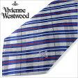[あす楽対応][送料無料]ヴィヴィアンネクタイ[VivienneWestwood] ヴィヴィアンウエストウッド ( Vivienne Westwood ヴィヴィアン ウエストウッド ブランド ネクタイ )ネクタイ/F656-4-9