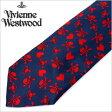 ヴィヴィアンウエストウッド [Vivienne Westwood] ヴィヴィアン 高級 ネクタイ ヴィヴィアンネクタイ [高級ブランド] 送料無料 [新生活応援]