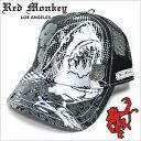 【在庫処分価格】 レッドモンキー デザインズ キャップ [ RED MONKEY DESIGNS ] ビッグバイト ( BIG BITE ) メンズ レディース 男女兼用BIG-BITE [ 帽子 キャップ 野球帽 メッシュキャップ アメカジ デザイン ダメージ ブランド 大きいサイズ メンズ ]
