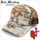 レッドモンキーキャップ[REDMONKEY]( RED MONKEY キャップ レッド モンキー 帽子 )キャップ/FORAL-CHAIN[ 帽子 キャップ 野球帽 メッシュキャップ アメカジ デザイン ダメージ ブランド 大きいサイズ メンズ ]