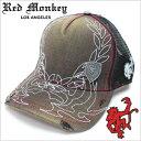 レッドモンキーキャップ[REDMONKEY]( RED MONKEY キャップ レッド モンキー 帽子 )キャップ/GREAT-CESAR[ 帽子 キャップ 野球帽 メッシュキャップ アメカジ デザイン ダメージ ブランド 大きいサイズ メンズ ]