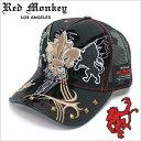 レッドモンキー デザインズ キャップ[RED MONKEY DESIGNS]キングシップ(KINGSHIP)メンズ/レディース/男女兼用KINGSHIP[ 帽子 キャップ 野球帽 メッシュキャップ アメカジ デザイン ダメージ ブランド 大きいサイズ メンズ ]