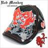 今月のピックアップアイテム!レッドモンキー デザインズ キャップ[RED MONKEY DESIGNS]スパイナルタップ(SPINAL TAP)/メンズ/レディース/男女兼用SPINAL-TAP[帽子][ハット]