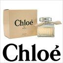 クロエ/クロエ オードパルファム/50ml香水[CHLOEフレグランス]( CHLOE 香水 クロエ フレグランス )レディース
