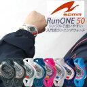 [700円引き]ランニングウォッチ セイコー ソーマ 腕時計...